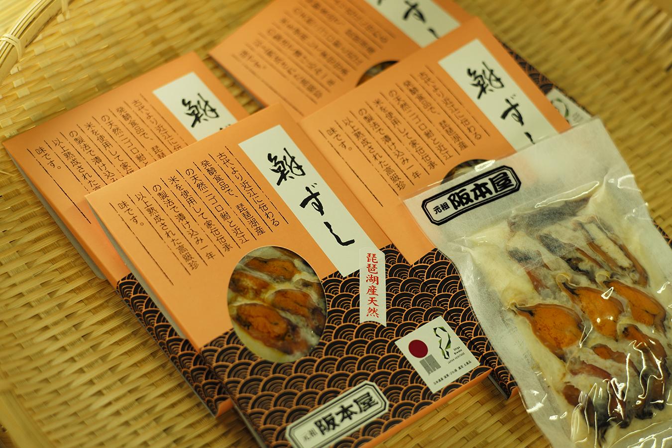 滋賀県は湖魚食文化